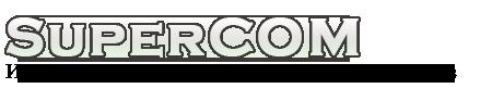 «SuperCom» - Интернет магазин оргтехники и аксессуаров