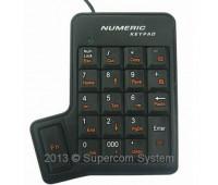 Numeric Keypad (цифровая) с допонительными функциями USB